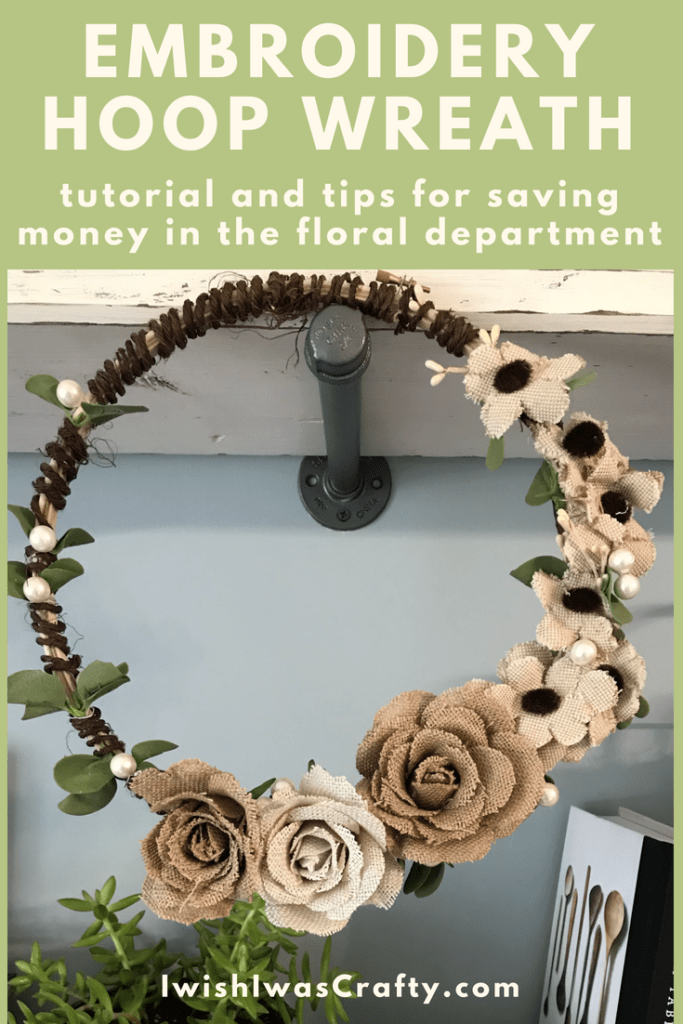 This DIY Embroidery Hoop Wreath is beautiful and I was able to do it for half the cost with some tips for saving money in the floral department.